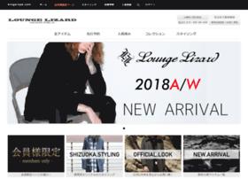 loungelizard-shizuoka.com