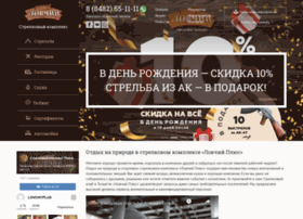 lovchiy-plus.ru