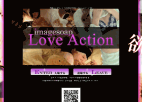 love-action.net