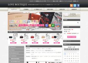 love-boutique.jp