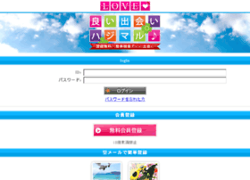 love-jp.net
