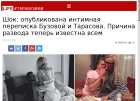 love-lovesik.ru