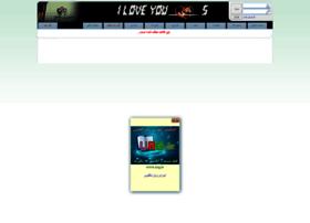 love-s--a.miyanali.com