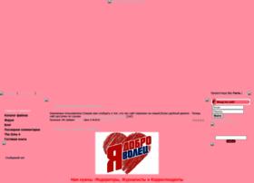 love-sims3.3dn.ru