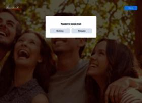 love-ulyanovsk.ru