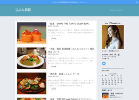 love.exblog.jp