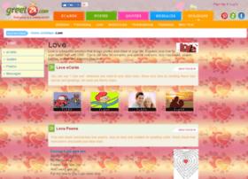 love.greet2k.com