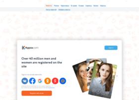 love.kursk.com