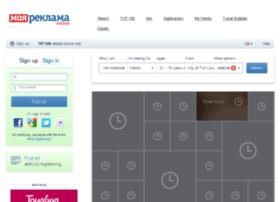 love.moyareklama.ru