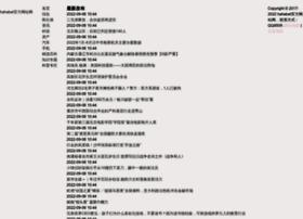 love.xinli110.com