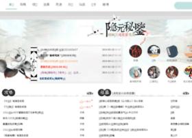 lovebao.com