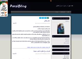 lovebird.parsiblog.com