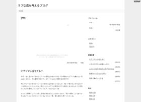 lovebye.syoyu.net