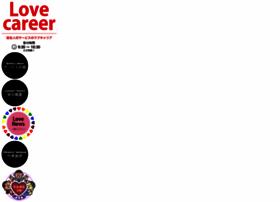 lovecareer.co.jp