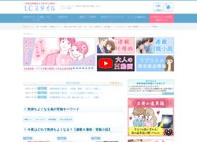 lovecosmetic.net