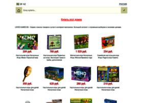 loved-games.ru