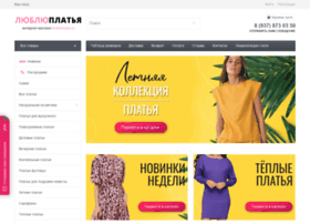 lovedresses.ru