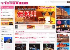 lovehotel-rengoutai.com