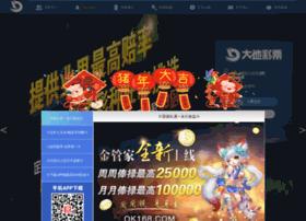 lovehuaxin.com
