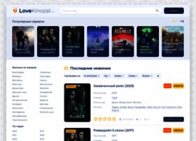 lovekinozal.ru