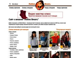 loveknit.ru