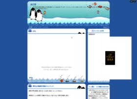 lovelove.fukuwarai.net