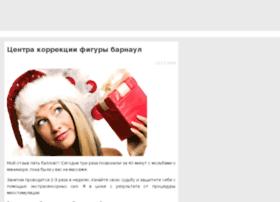 lovely-tea.ru