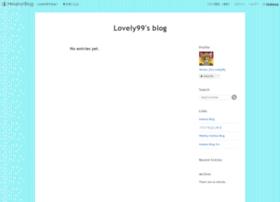 lovely99.hatenablog.com