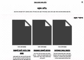 lovemelovemywedding.com