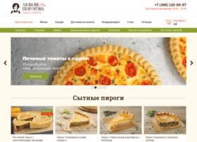 lovepirogova.ru