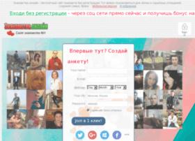 loverespekt.ru