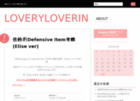 loveryloverin.wordpress.com