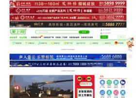 loveshang.com