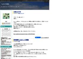 lovesma.diarynote.jp