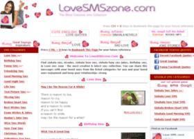 lovesmszone.com