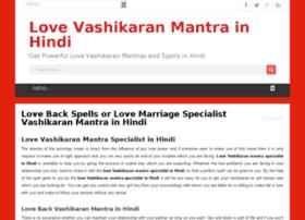 lovevashikaranmantrainhindi.com