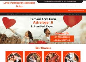 lovevashikaranspecialistbaba.com