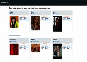 loveza.ru