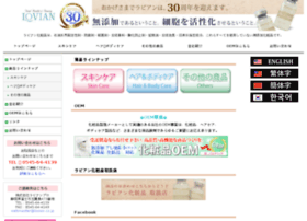 lovian.co.jp