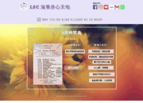 lovingsc.com