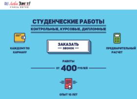 lovizachet.ru