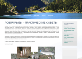 lovlia-ryby.com