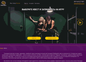 lovushka-quest.ru