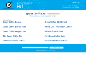 low.green-coffie.ru