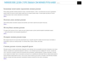 lowrance-shop.ru