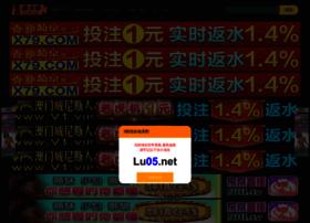 lowratetrafficschool.com