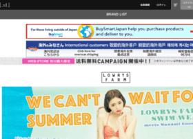 lowrysfarm-ec.jp