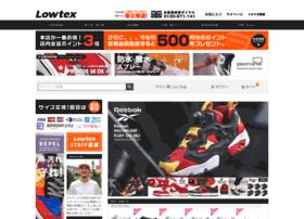 lowtex.co.jp