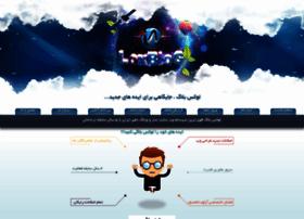 loxblog.com