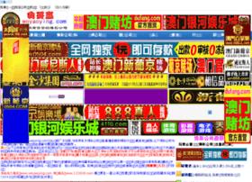 loxiu.com